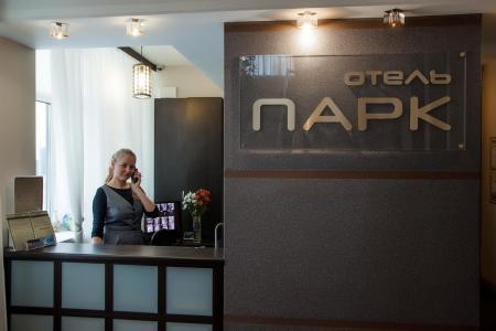Отель Парк, Дзержинск, Нижний Новгород. Фото 09